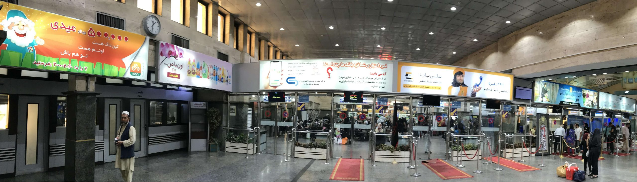 سالن ترانزیت ایستگاه راه آهن تهران
